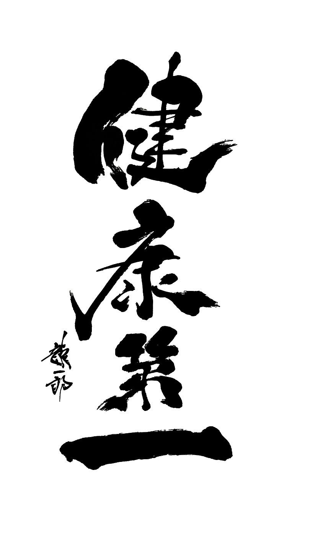 美容鍼灸サロン パーソナル鍼灸Pint|福岡市中央区六本松